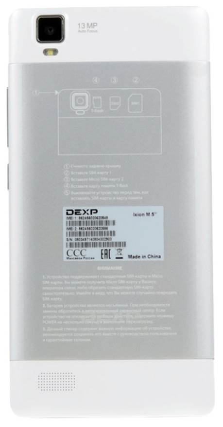 Скачать драйвера на ноутбук Dexp